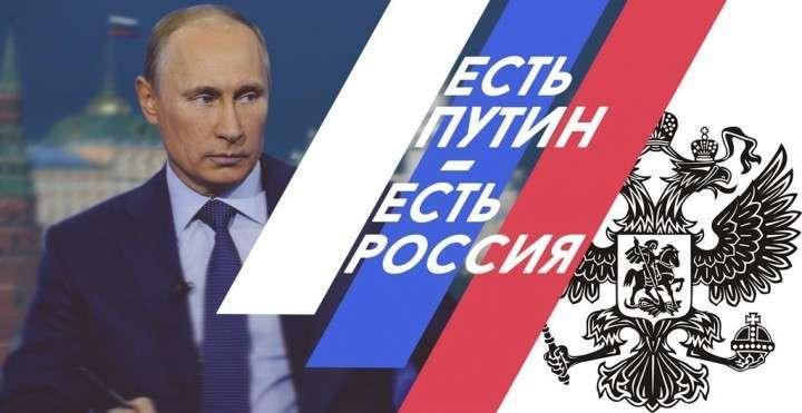 С Днём рождения, Владимир Владимирович!