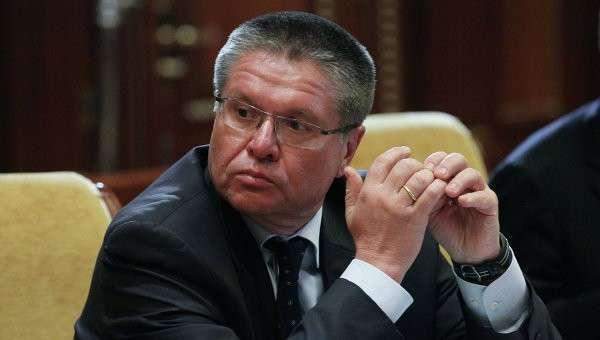 Алексей Улюкаев. Архивное фото