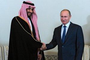 Саудовская Аравия готова уступить Москве