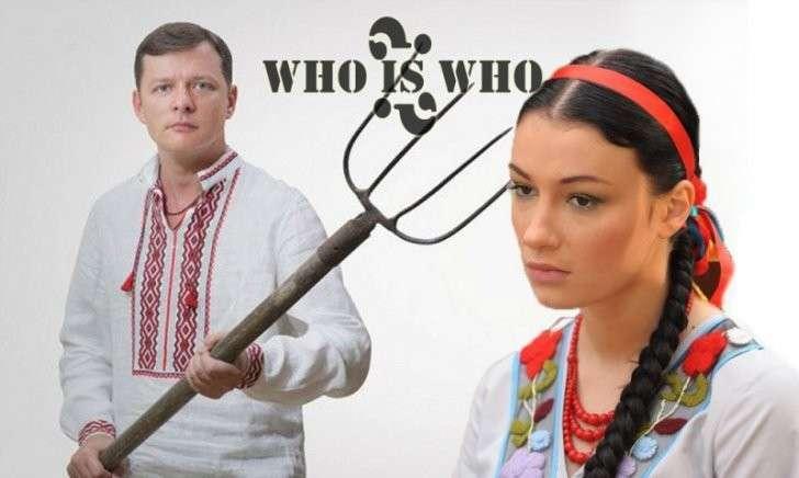 Настя Приходько больше не хочет ублажать педиков Ляшко и Мосийчука