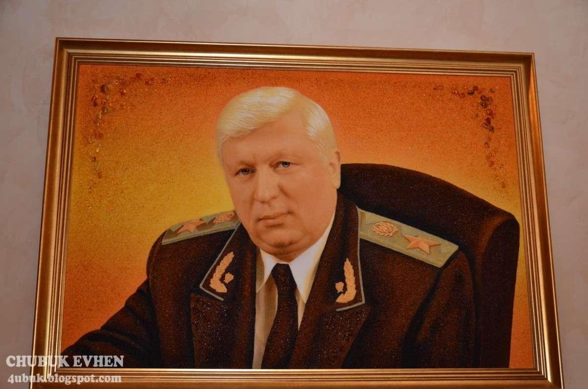 Золотое жлобство Генпрокурора Украины - убийственные фото!