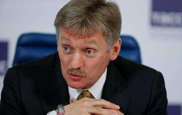 Дмитрий Песков комментирует