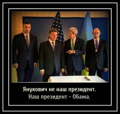 Украина уже распродана: Кто виноват?