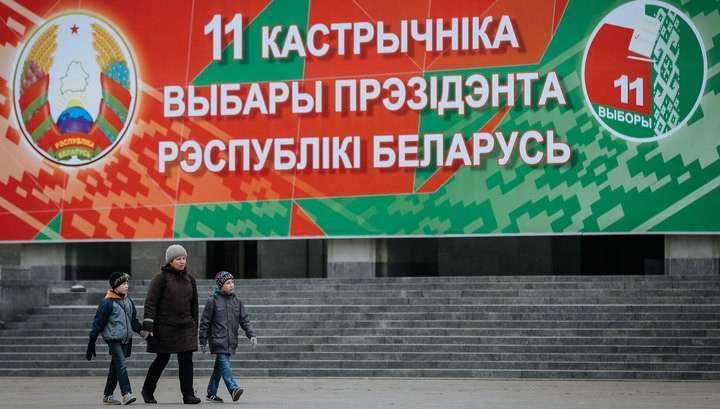 В Белоруссии начались выборы Президента