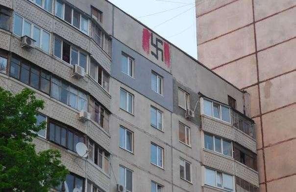 Неонацисты Харькова готовятся к очередному шабашу