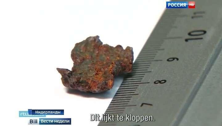 Крушение Боинга MH17: следователи выдали за элементы ракеты два непонятных кусочка металла