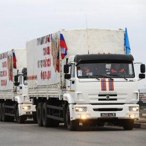 МЧС России формирует новую колонну с гуманитарной помощью Донбассу
