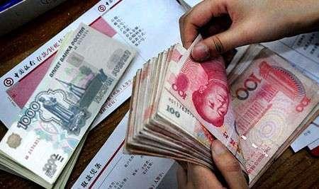 ВТБ и Bank of China договорились производить расчёты в рублях и юанях