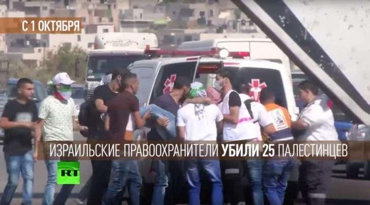Палестинцы устали от притеснений и унижений со стороны израильских бандитов