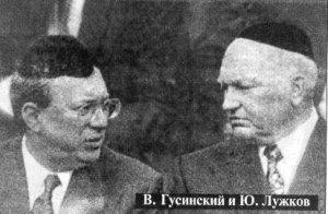 Прежде, чем гадить на Украине, они наследили в СССР