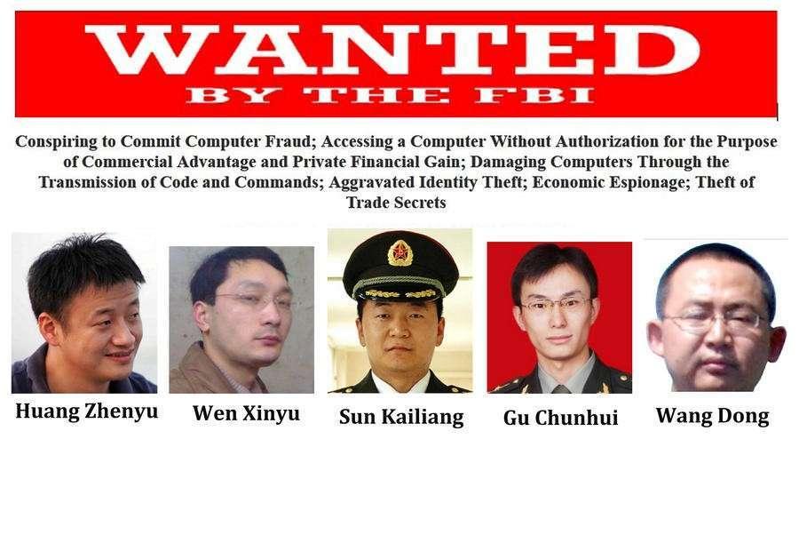 Китай резко отреагировал на обвинения в кибершпионаже со стороны США