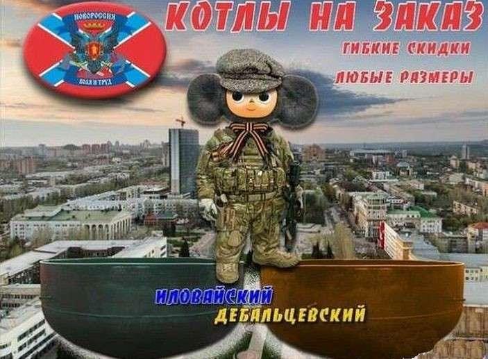 Порошенко заявил о победе в Иловайском «котле»