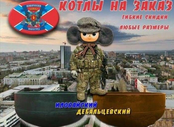 Самозванец Порошенко заявил о победе в Иловайском «котле»