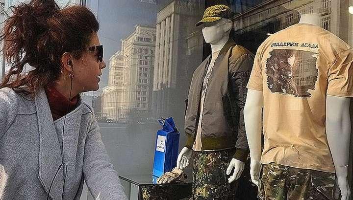 В магазине «Армия России» - ажиотаж на футболки с призывом поддержать Асада