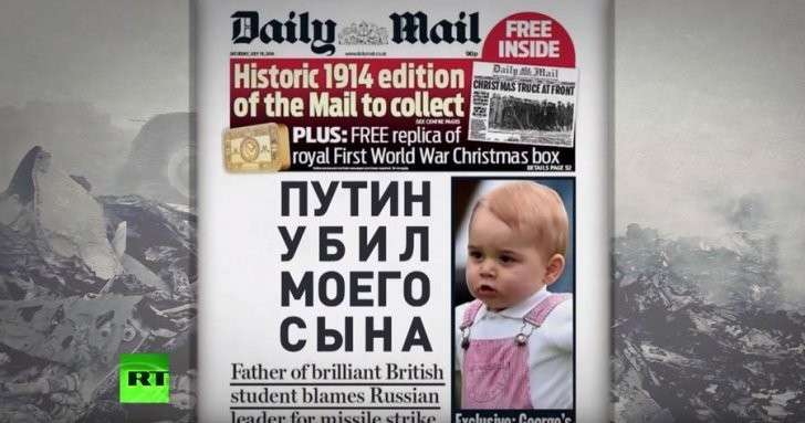 Мировые СМИ мгновенно «разобрались» в причинах крушения Boeing MH17 в Донбассе