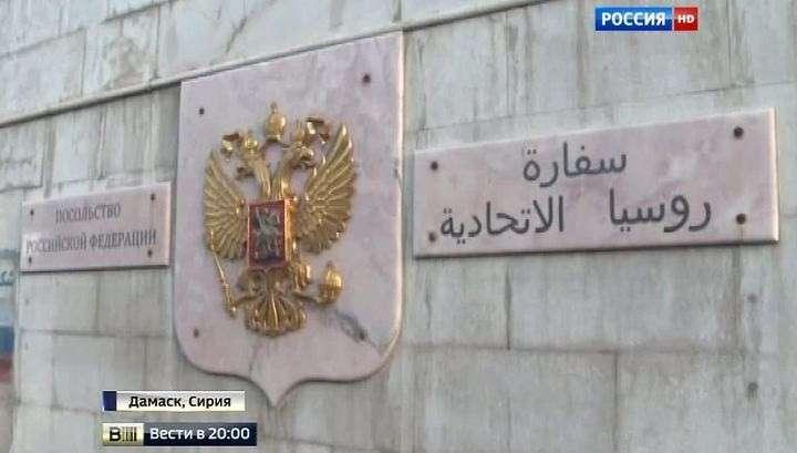 Обстрел посольства РФ в Дамаске. Репортаж