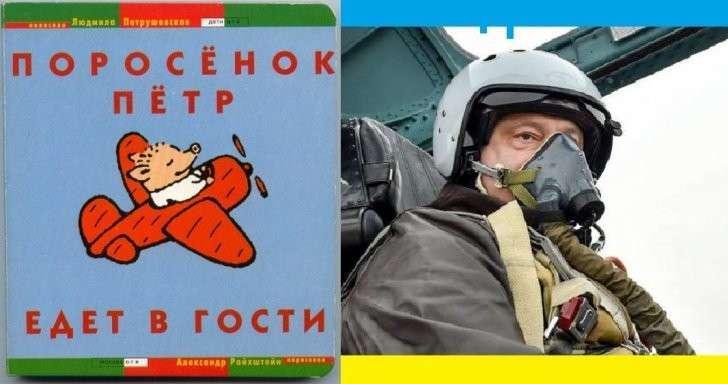 poroshenko23