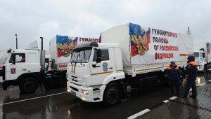 Колонна МЧС РФ с гуманитарным грузом для Донбасса прибыла на границу