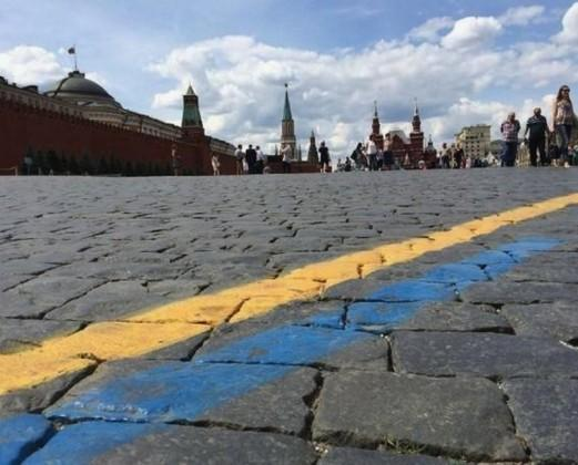 Партия Коломойского намерена «установить украинский флаг над Кремлём»