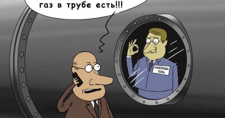 Киев предложил ЕК перенести точку приема транзитного газа на российскую границу