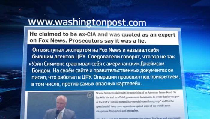 В США взят под стражу лжеэксперт телеканала Fox News по вопросам терроризма
