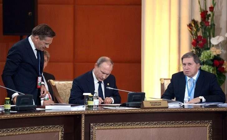 Назаседании Высшего Евразийского экономического совета врасширенном составе.
