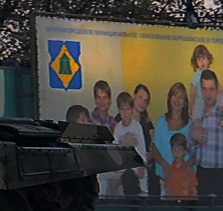 Трепливые англичане «нашли» в Донбассе «Солнцепёк»