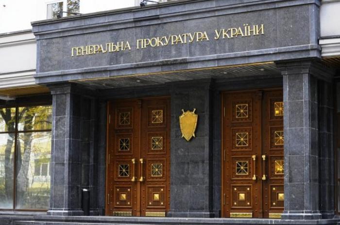 Генпрокуратура Украины не нашла российский след в событиях на Майдане
