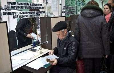 Суд обязал Украину начать выплату пенсий жителям Донбасса