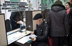 Суд обязал власти Украины начать выплату пенсий жителям Донбасса