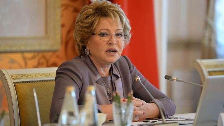 Россия сегодня предъявила претензии Европе