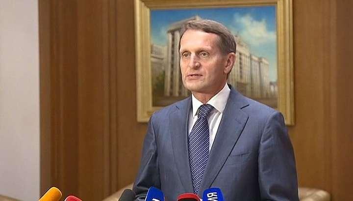 России не понравилась провокация Франции с самолётом Сергея Нарышкина