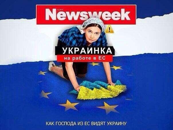 Телеперемога: Сериал о жизни украинских уборщиц стал хитом в Польше