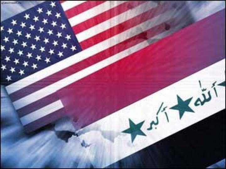 США пригрозили прекратить поддержку Ирака в случае обращения за помощью к РФ