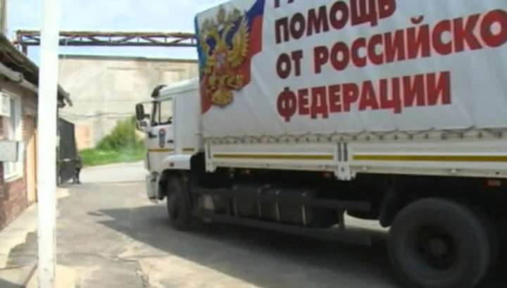 Очередная гуманитарная колонна МЧС с помощью для Донбасса пересекла границу