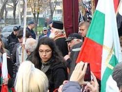 Россия, народ Болгарии с тобой!