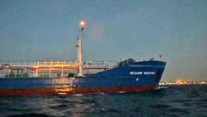 МИД РФ сообщил о скором освобождении моряков «Механика Чеботарёва»