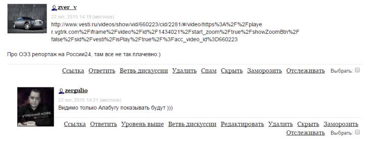 Особые Экономические Зоны РФ - очковтирательство на канале ВЕСТИ