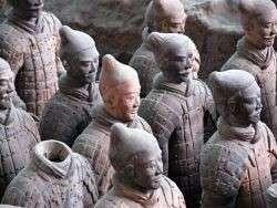 Дракон продолжает войну: ЦБ Китая впервые отбомбился юанями по Лондону