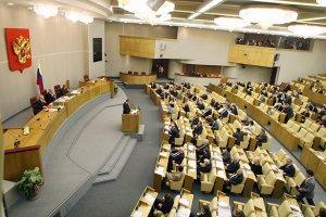 Госдума разрешила лишать депутатов полномочий за отсутствие деклараций о доходах