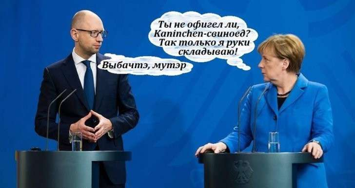 Немцы - хитрые жулики: «обули» Украину, теперь на очереди Польша и Прибалтика