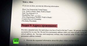 Канал RT побеседовал с хакерами, взломавшими почту главы ЦРУ