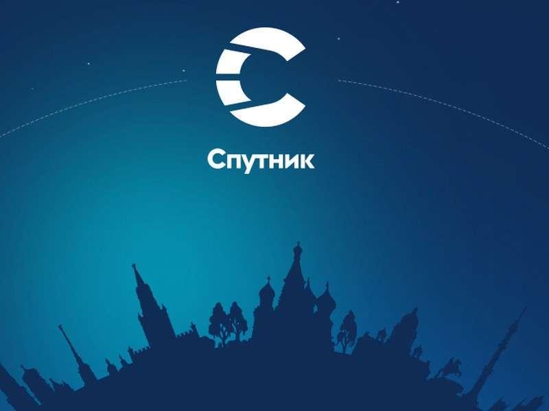 Заработал первый русский поисковик Спутник