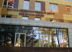 «Алмаз-Антей» открыл в Москве образовательный центр Воздушно-космической обороны