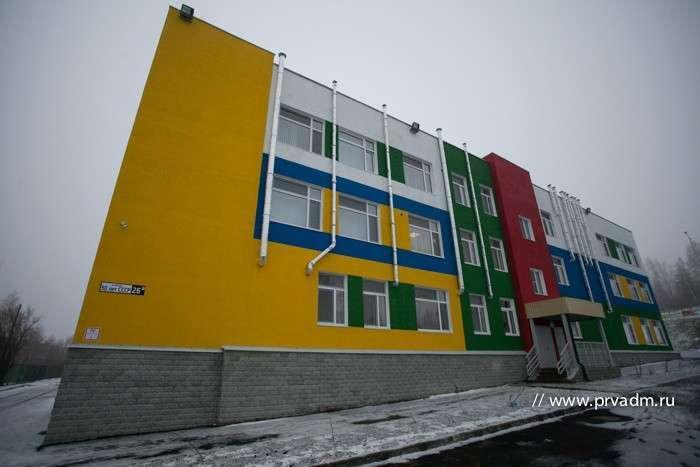 В Первоуральске Свердловской области открыт детский сад на 350 мест