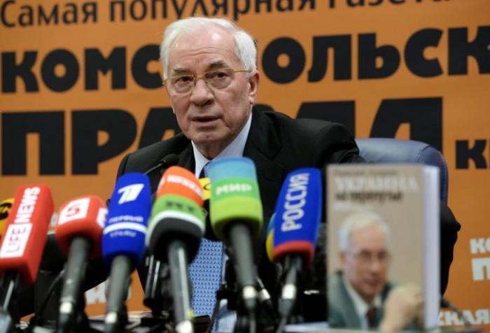 Пресс-конференция Комитета спасения Украины в Москве — прямая трансляция