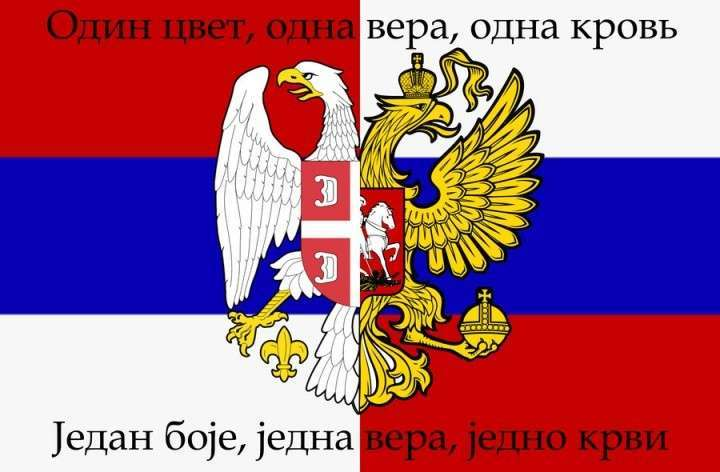 Россия и Сербия готовят уникальное военное соглашение