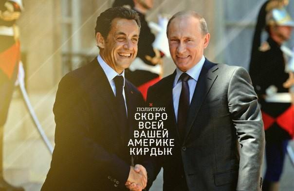 В Москву прилетает фанера из Парижа