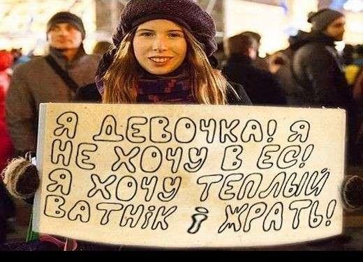 Киев отмахивается от экономической катастрофы: мифология прогнозов и дутые рейтинги