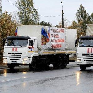 Колонна МЧС России с гуманитарной помощью Донбассу пересекла границу